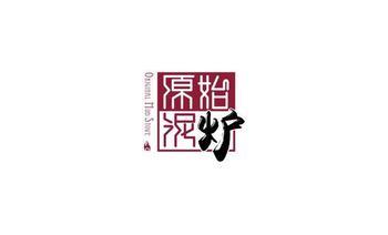 原始泥炉烤肉(北京十二分店)-美团