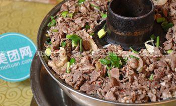 穆老九牛羊肉馆(定远店)-美团