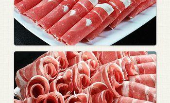 游牧牛羊肉食店-美团