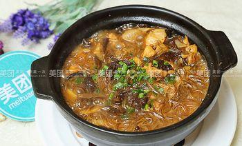 天鹅城饺子馆-美团