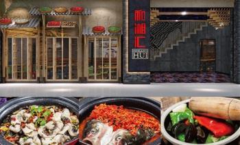 和湘汇LE HOT餐厅(水西门店)-美团