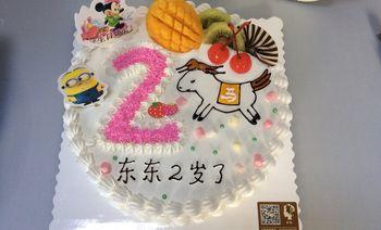 千度蛋糕烘焙坊-美团