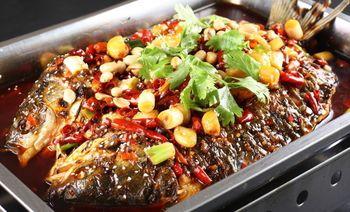 巴蜀烤全鱼-美团