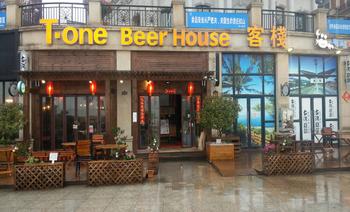 T.ONE BEER HOUSE.台湾客栈-美团