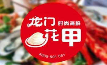 龙门花甲海鲜米粉店-美团