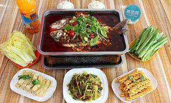 重庆万州特色烤鱼-美团