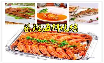 柒班海鲜烧烤-美团