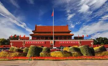 中国国家博物馆-美团