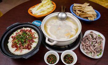 金果岭猪肚鸡养生馆(吉荣华路店)-美团