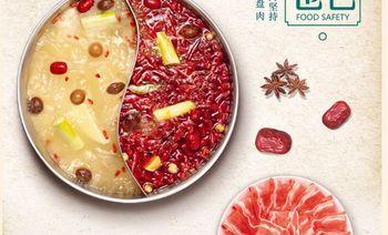 小肥羊(北京东大街店店)-美团