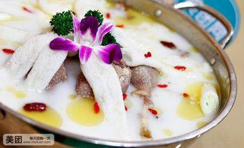 苗颖竹荪鹅-美团