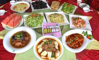 茌平县牛车水大酒店(茌平店)-美团
