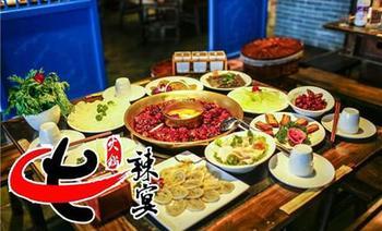 辣宴火锅(含光门店)-美团