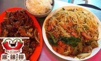 谷乙弘麻辣拌(特色小吃)(旗舰店)-美团