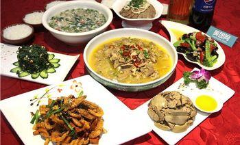 福临北京烤鸭(韦曲西街店)-美团