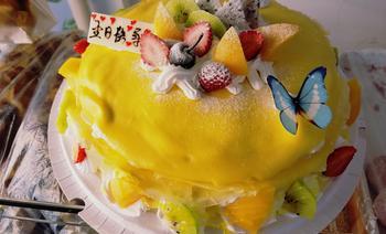 好日子蛋糕城-美团