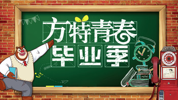 郑州方特欢乐世界-美团