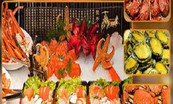鑫海汇海鲜自助烤肉(大红门店)-美团