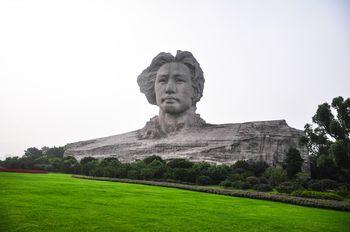 长沙简牍博物馆-美团