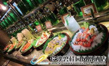 碧桂园凤凰酒店圣马可西餐厅-美团