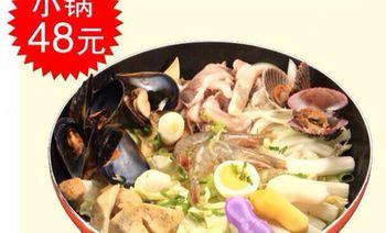 幸福的紫菜包饭(红梅店)-美团