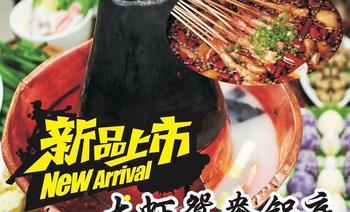颜记老北京涮羊肉(井湾店)-美团