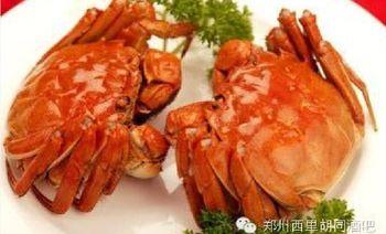 麻辣海鲜-美团