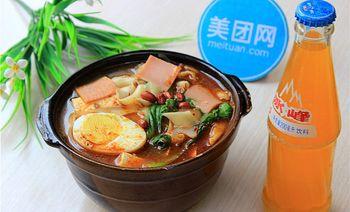 袁师傅腊汁肉夹馍(西斜三路店)-美团