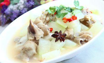 街尚羊汤(总店)-美团