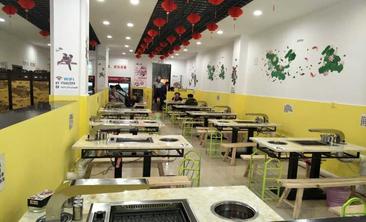 金汉亭韩式自助涮烤-美团