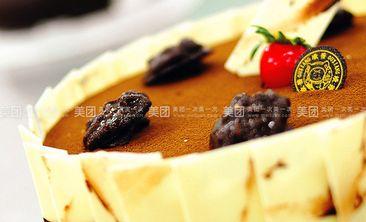 欧香台湾面包坊-美团