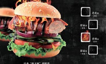 夏记北京烤鸭-美团