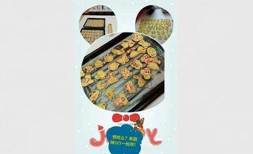 甜咪公主DIY蛋糕-美团