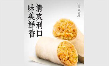黄太吉-美团