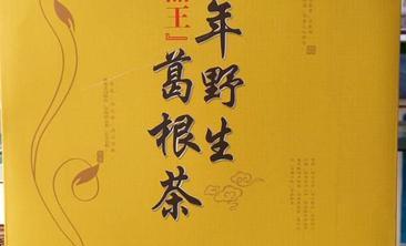 聚福春茗茶-美团