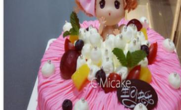 俏吧蛋糕店-美团
