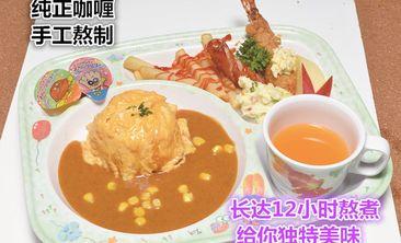 東京咖喱-美团