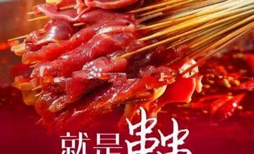 天府惠就是串串香-美团