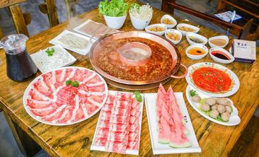子牛重庆原味火锅-美团