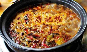 唐记煌砂锅串串-美团