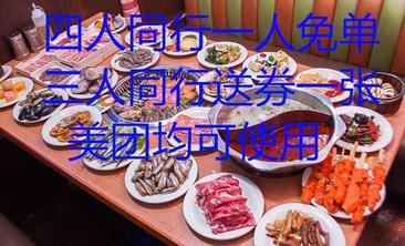 韩釜山海鲜烤肉火锅自助餐厅-美团