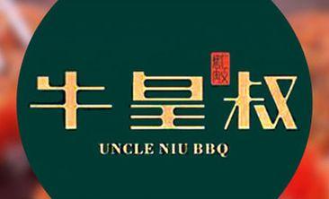 牛皇叔自助烤肉+火锅-美团