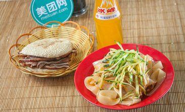吴师傅芝麻酱烧饼-美团