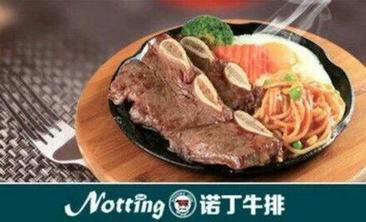 诺丁牛排-美团