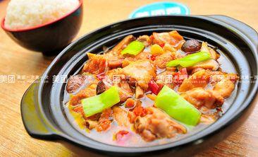 风临坊黄焖鸡总店-美团