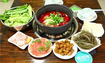 湄潭第一家习水豆腐皮-美团