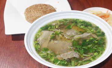 26号牛肉汤-美团