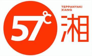 57度湘-美团