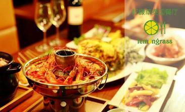 柠檬草泰国餐厅-美团