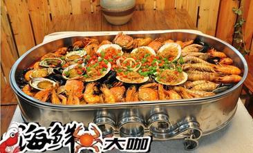 海知味海鲜大咖-美团